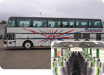 Аренда автобуса Setra