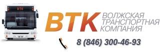 Logo Волжская Транспортная Компания, Самара