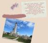 17 октября, суббота! Тур выходного дня в город Болгар