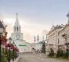 <h3><strong> Казань 19-20 июня